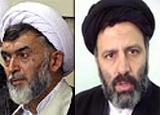 مسئولان قتلعام زندانیان سیاسی